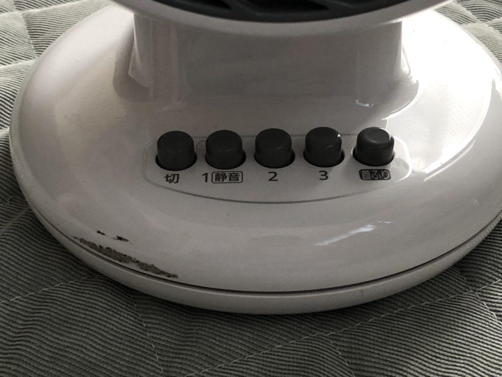 PCF-M15-Hのボタン類画像