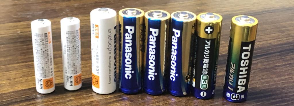 乾電池 画像