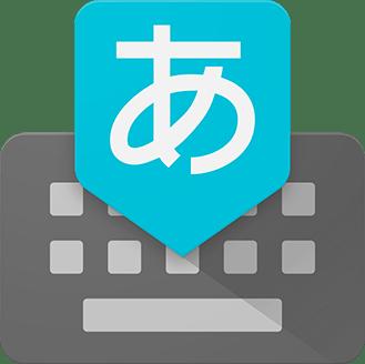 Google japanese img