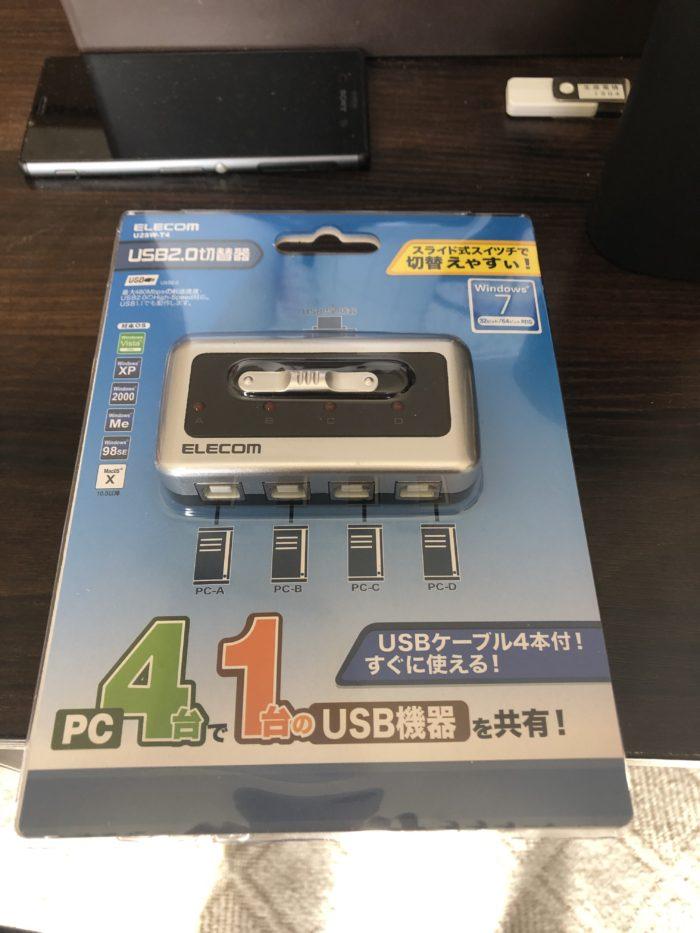 U2SW-T4 package img