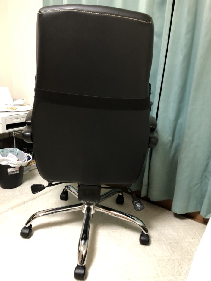 back img DOSHISHA Office Chair