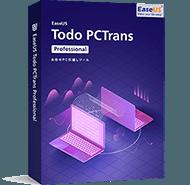 EaseUS Todo PCTrans Pro img